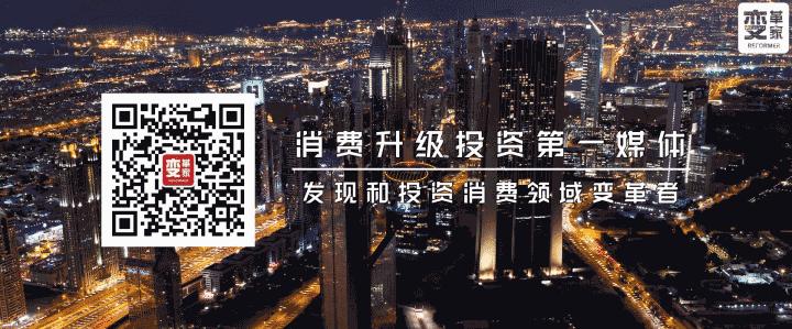 """繁华的""""北京""""为何百业大萧条?"""